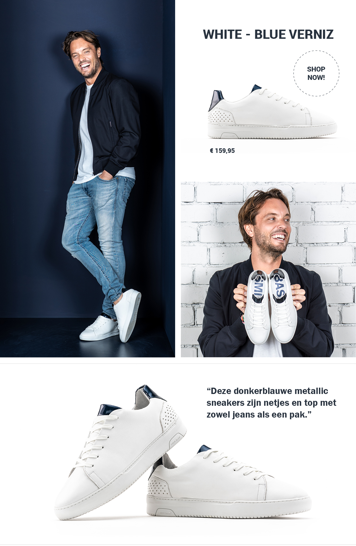 Bas Smit Sneaker Collection 2019 Official Rehab Footwear Online